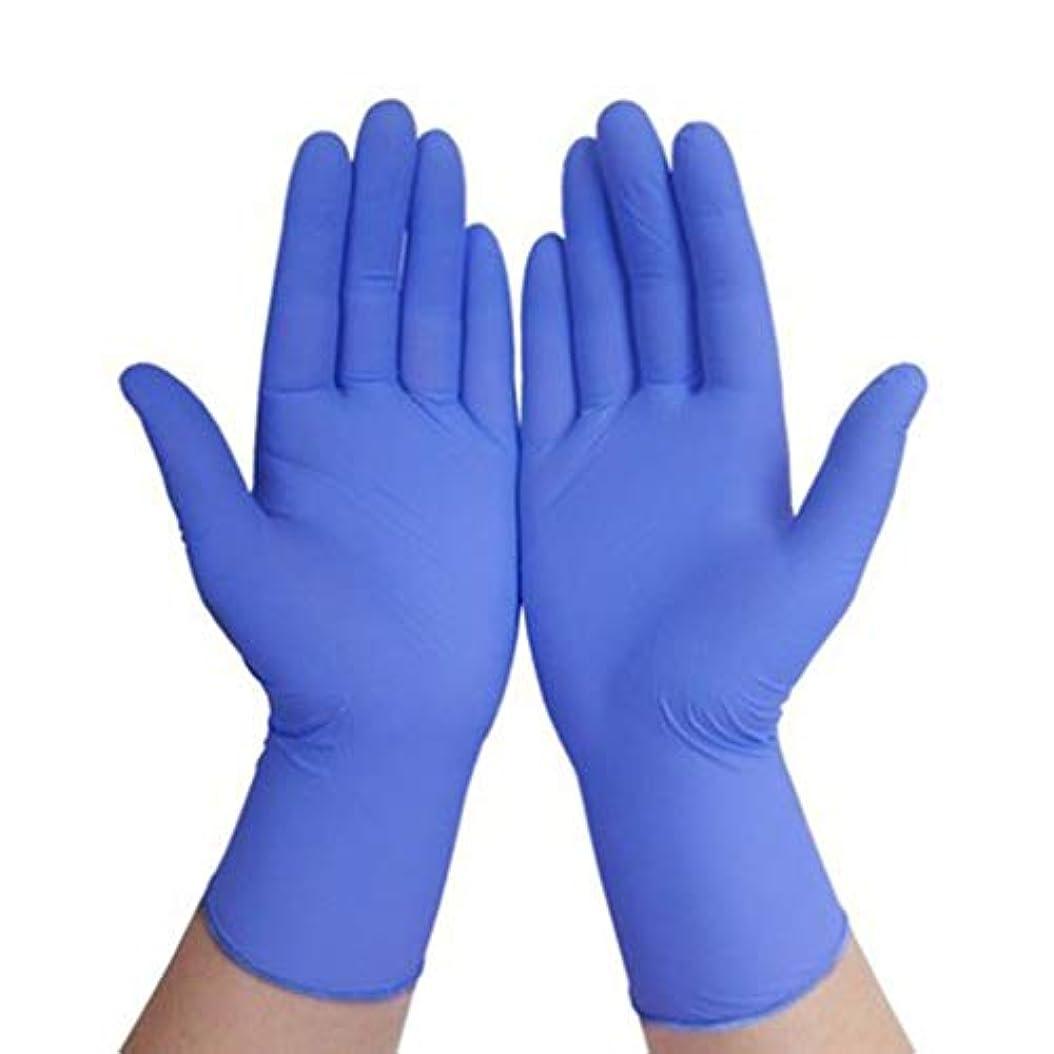 カタログ昇進彼女使い捨てラテックス手袋、長い厚いゴム製のベーキング食品防水家庭用食器洗い手袋100枚,D