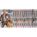 ヒナまつり コミック 1-14巻セット