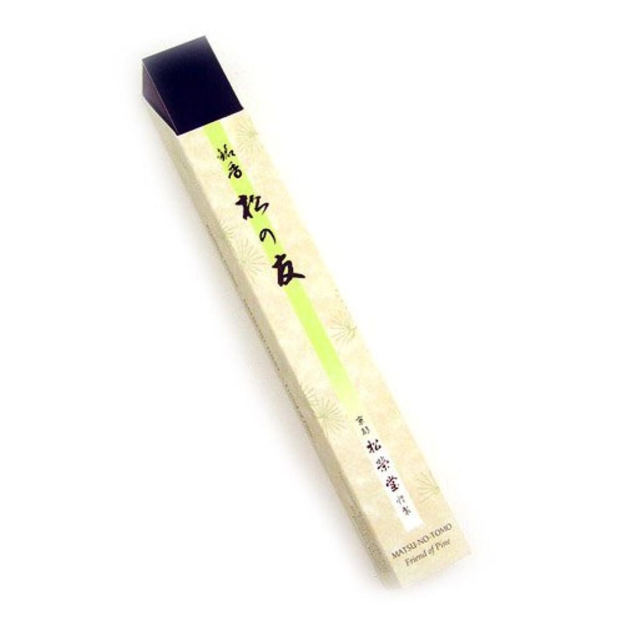 調停するマングル魅惑する松栄堂 線香 松の友 35本入り