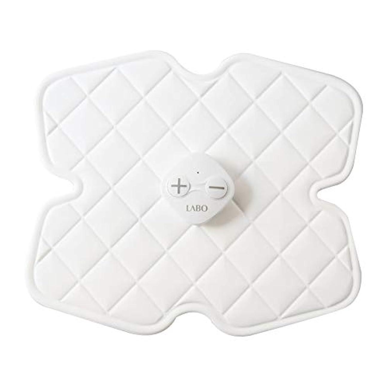 ナビゲーション腸愛撫クルールラボ SLIMPAD CORE CL-EP-307 家庭用EMS運動機器(日本製) スリムパッド コア 充電池式