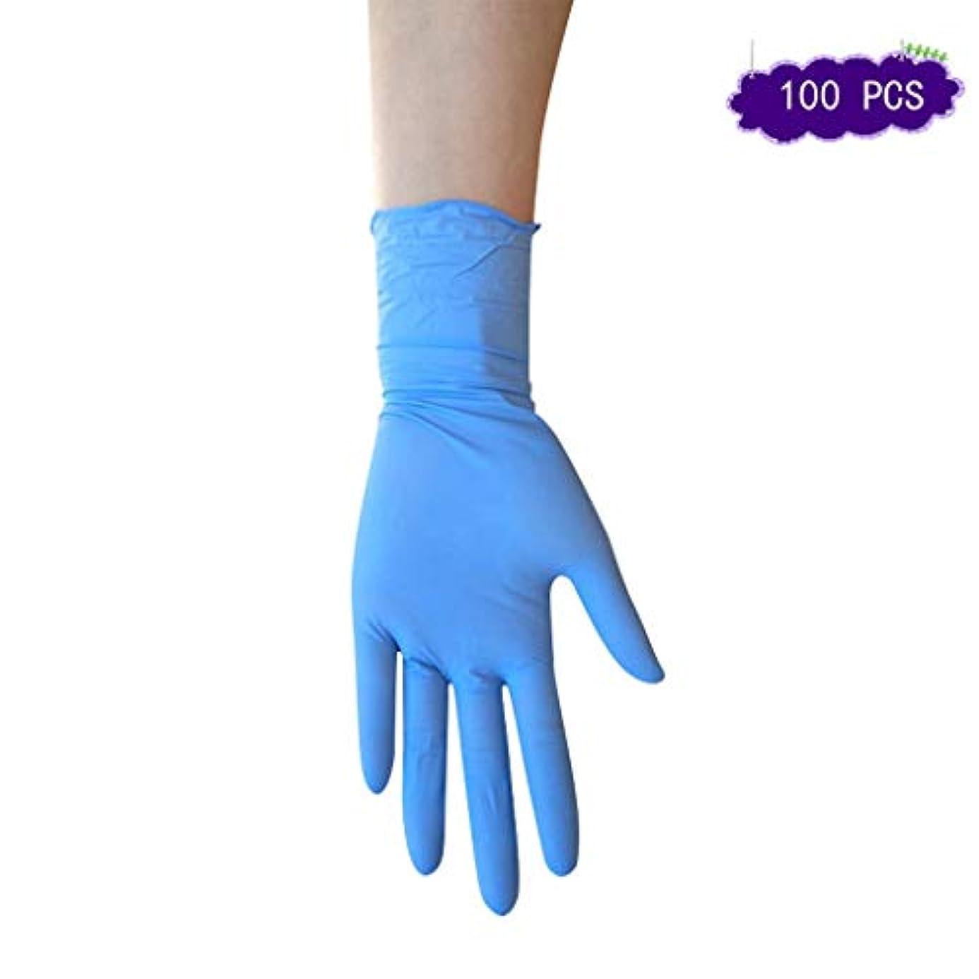 パケット批評逃れる使い捨てラテックス手袋ニトリル低温保護医療滅菌手袋9インチブルースキッド手袋なしパウダー (Color : 9 inch, Size : S)