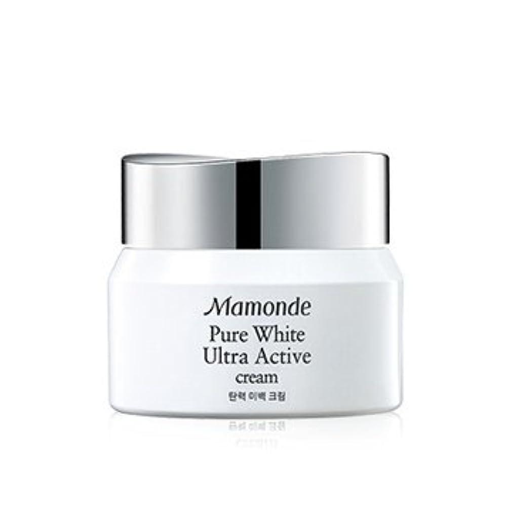 虫酔ったアッパーMamonde Pure White Ultra Active Cream 50ml/マモンド ピュア ホワイト ウルトラ アクティブ クリーム 50ml [並行輸入品]