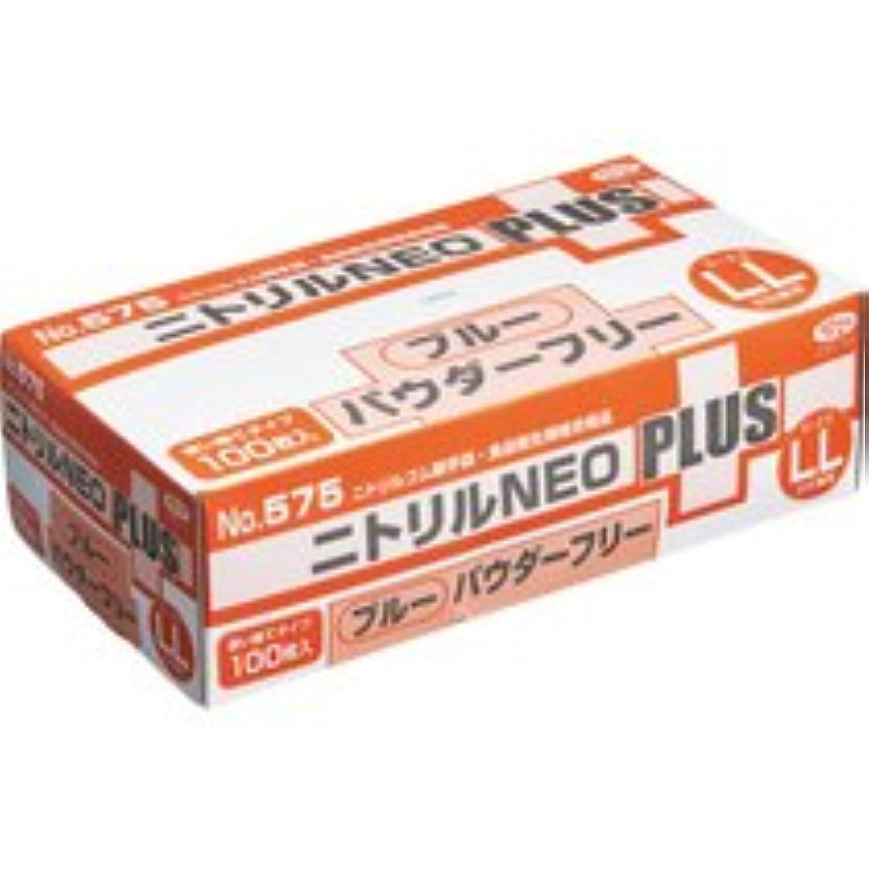 スキッパーお金干ばつエブノ ニトリルNEOプラス パウダーフリー ブルー LL NO-575 1箱(100枚)