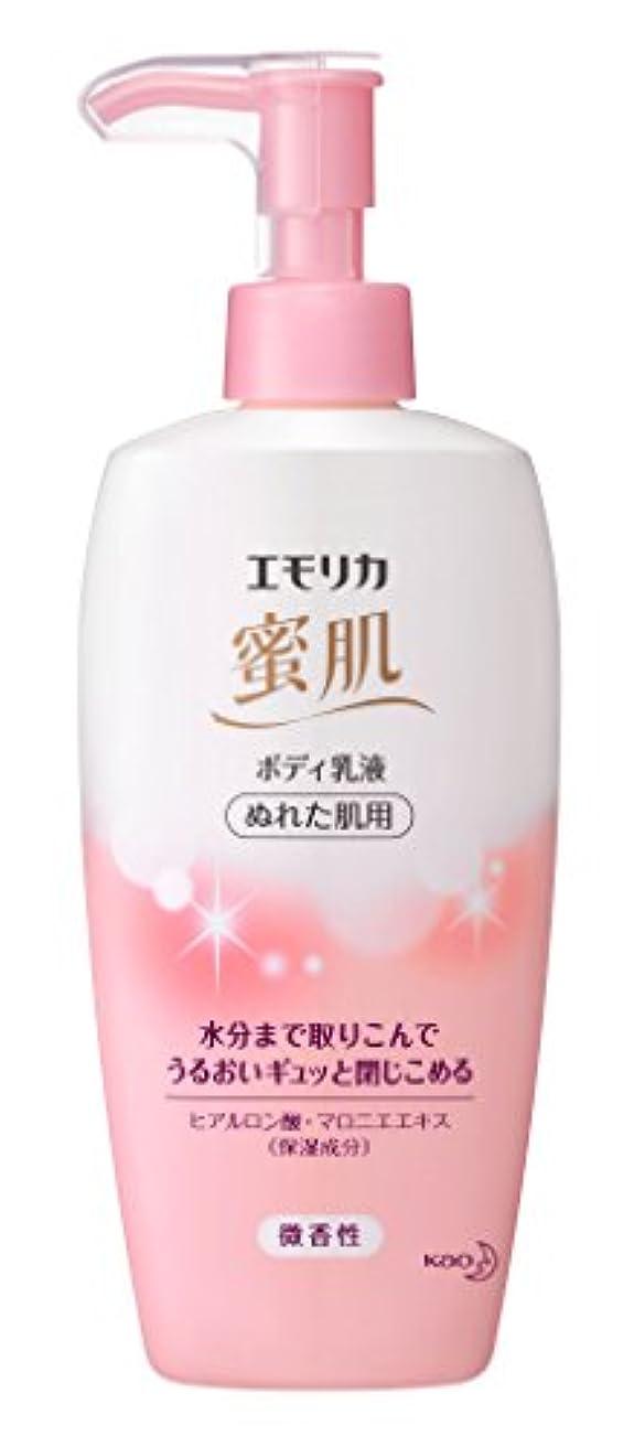 フライトファーザーファージュ審判エモリカ蜜肌 ボディ乳液 微香性