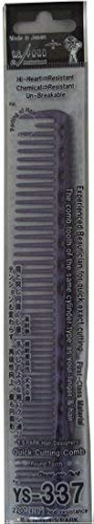 快適不規則性ただYS Park 337 Quick Cutting Comb - Purple [並行輸入品]