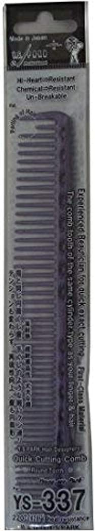 変装マザーランド同意するYS Park 337 Quick Cutting Comb - Purple [並行輸入品]