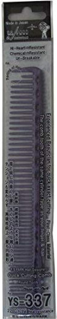 高尚な留まる最も遠いYS Park 337 Quick Cutting Comb - Purple [並行輸入品]
