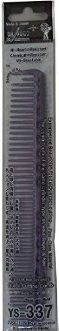 発疹迷信宇宙YS Park 337 Quick Cutting Comb - Purple [並行輸入品]