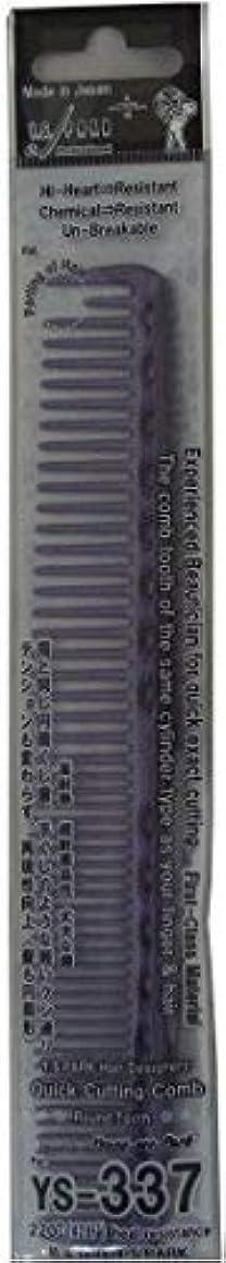 遺産ボア表向きYS Park 337 Quick Cutting Comb - Purple [並行輸入品]