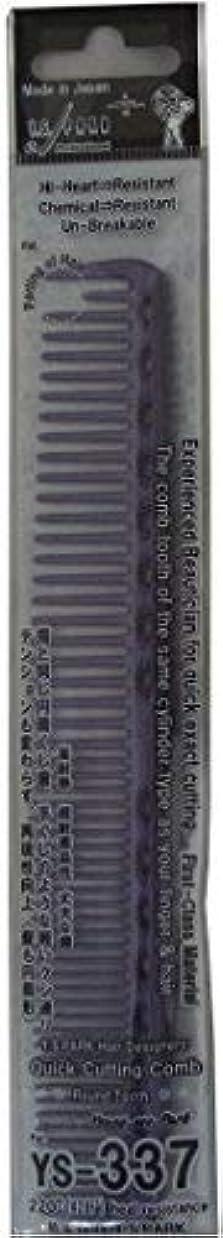 トラブルマオリずるいYS Park 337 Quick Cutting Comb - Purple [並行輸入品]
