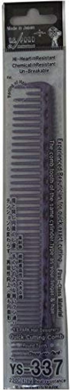 ジーンズ試用平衡YS Park 337 Quick Cutting Comb - Purple [並行輸入品]