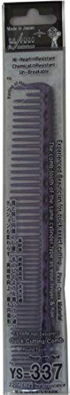 抑止する前置詞防衛YS Park 337 Quick Cutting Comb - Purple [並行輸入品]