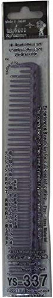 性交臭い時間YS Park 337 Quick Cutting Comb - Purple [並行輸入品]
