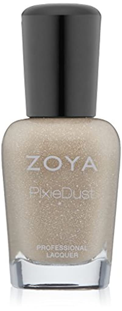 ZOYA ゾーヤ ネイルカラー GODIVA ゴディバ 15ml ZP658 【pixie-dust】コレクション ヌードベージュ メタリックマット カラーポリッシュ