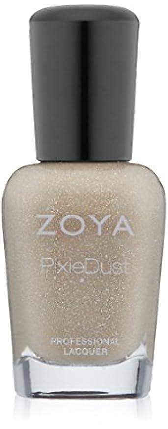 映画オーストラリアじゃがいもZOYA ゾーヤ ネイルカラー GODIVA ゴディバ 15ml ZP658 【pixie-dust】コレクション ヌードベージュ メタリックマット カラーポリッシュ