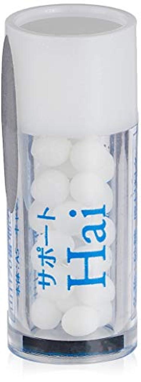 従事した液体精神的にホメオパシージャパンレメディー サポートHai【新キッズ36 】 サポートハイ (小ビン)