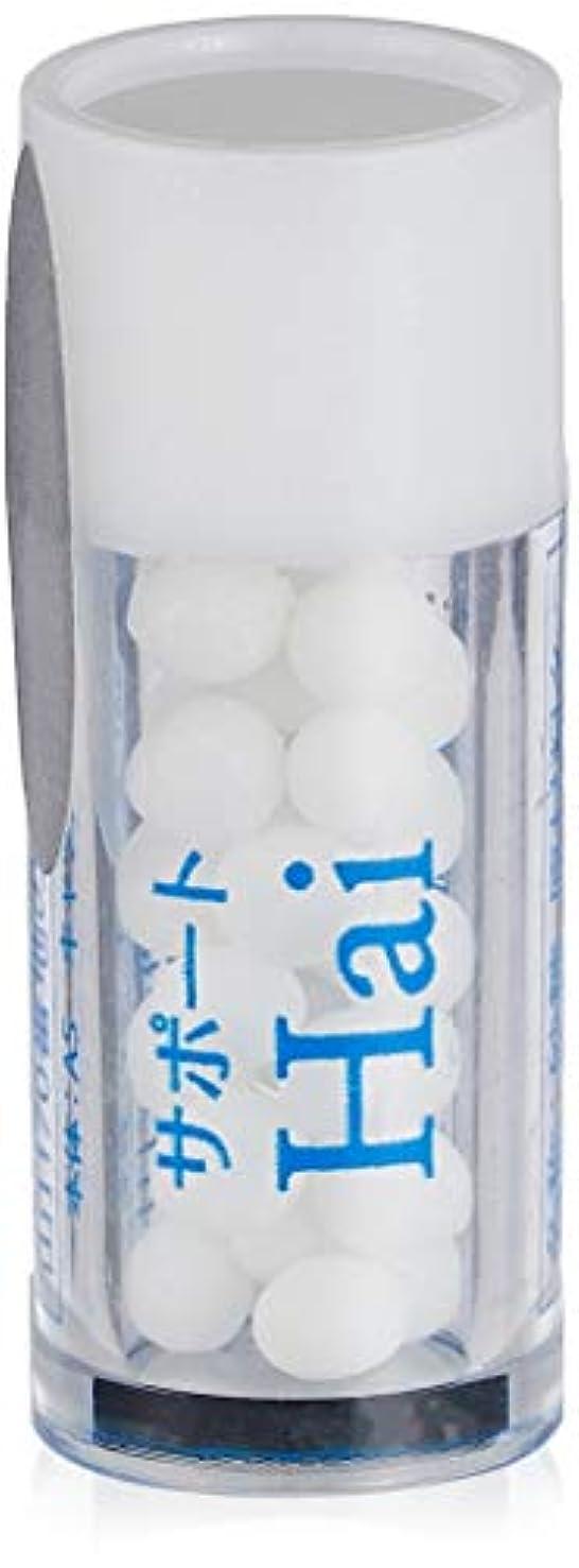 オープニングもっと少なく送料ホメオパシージャパンレメディー サポートHai【新キッズ36 】 サポートハイ (小ビン)