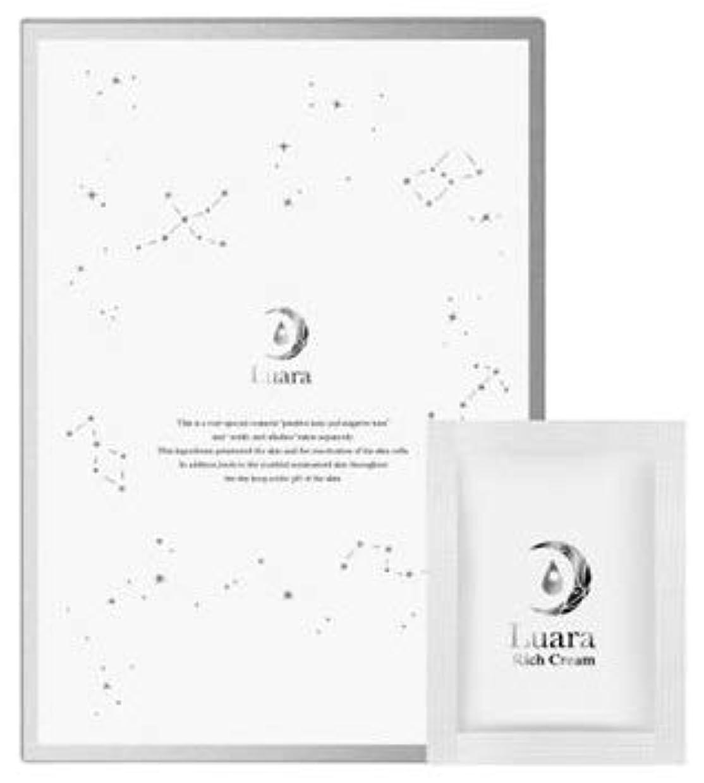 デコラティブ集計雪のLuara ルアラ リッチクリーム (luara肌底液同系列)