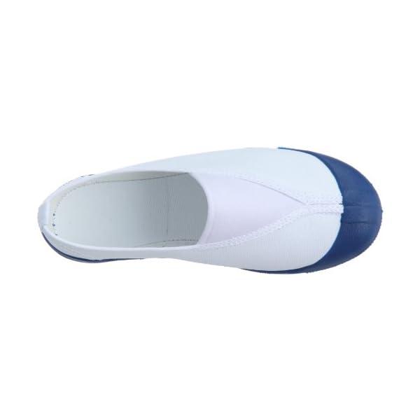 [アキレス] 上履き 日本製 校内履きEX2...の紹介画像42