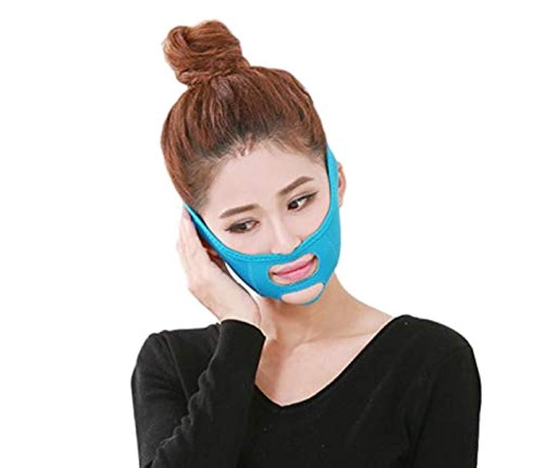 思い出させる商業のスケッチ【Suu and co】フェイス リフトアップ ベルト 小顔矯正 美顔矯正 エクササイズ ダイエット 口元から包み込む 調整可能 (ブルー 青)