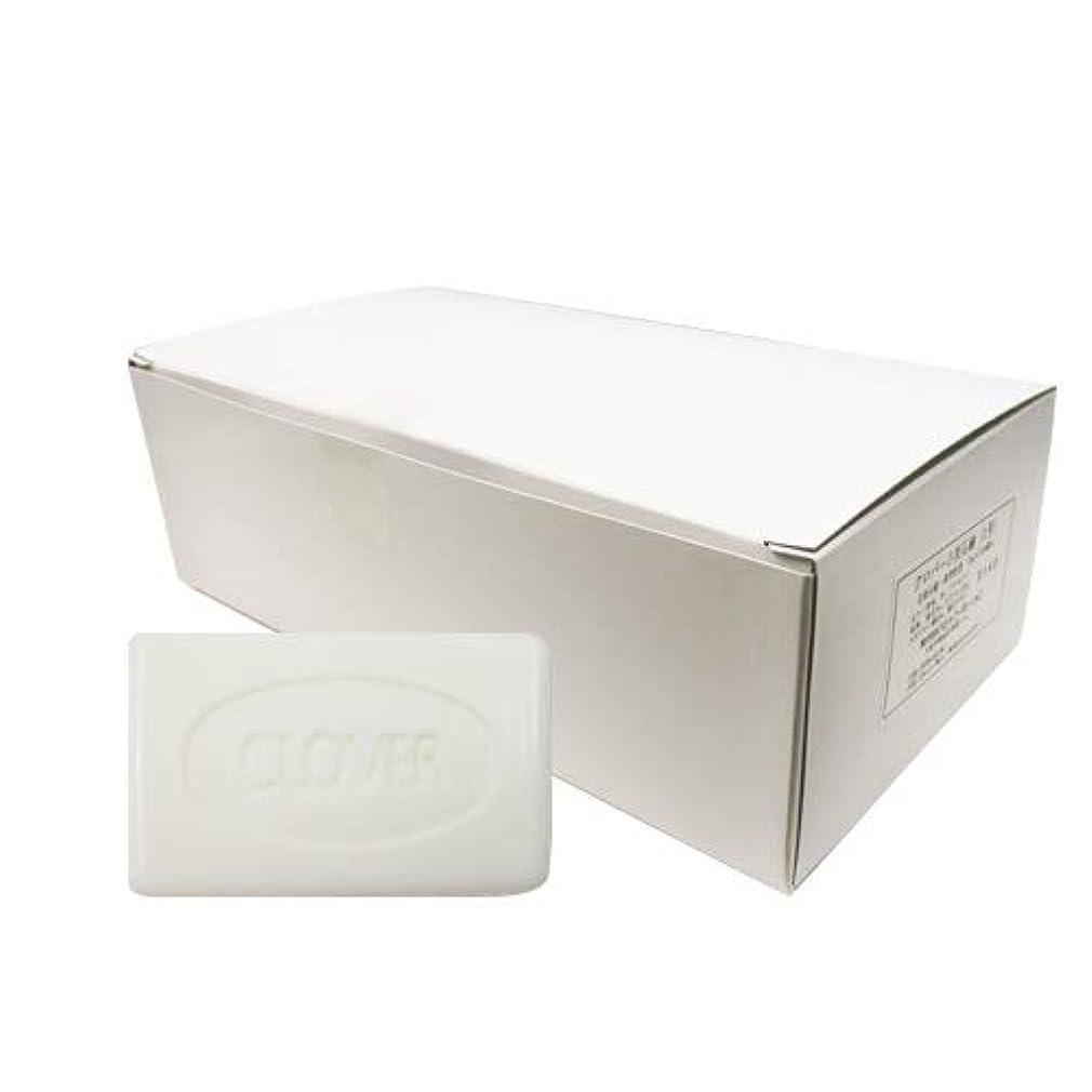 【ホテルアメニティ】【個包装】業務用石けん クロバーコーポレーション クロバー小型石鹸 1号 (15g×100個入り)