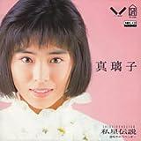 私星伝説 (MEG-CD)