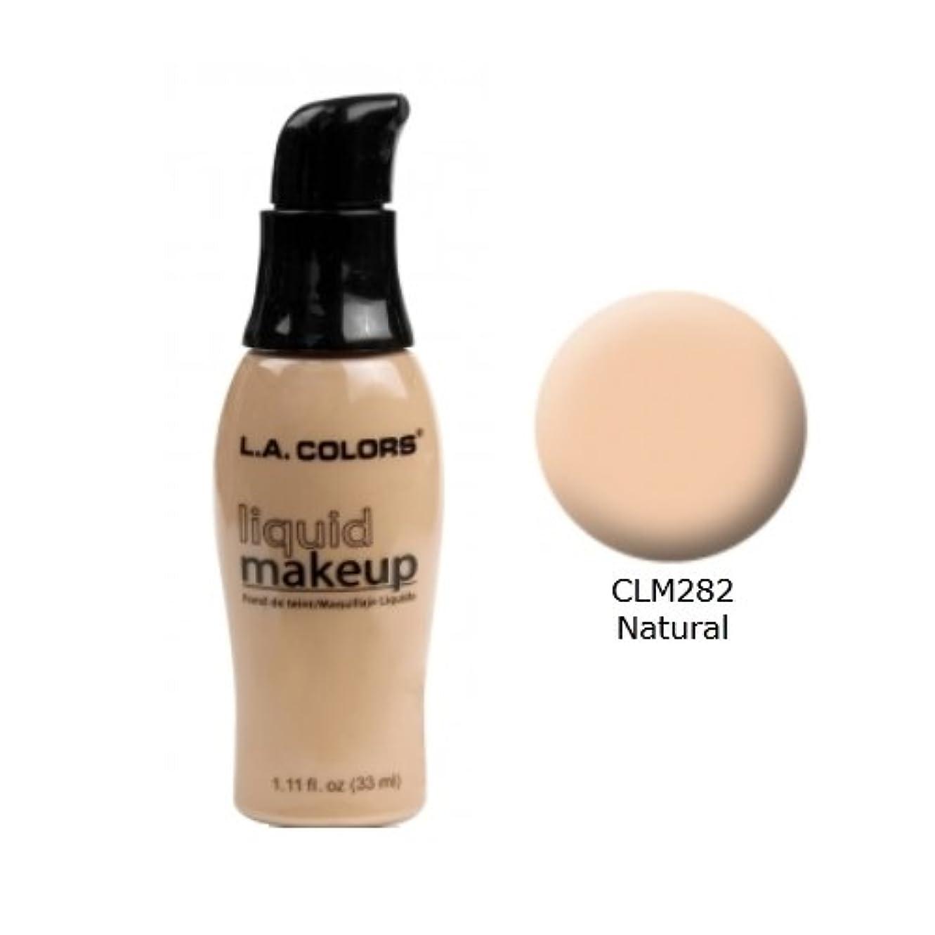乳白色かなりの単調な(3 Pack) LA COLORS Liquid Makeup - Natural (並行輸入品)