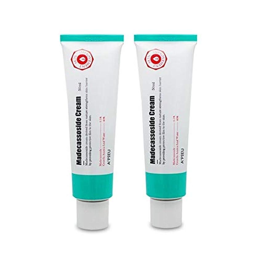アクション痛い増強オピュマデカソサイドクリーム50ml x2本セットお肌の保湿、A'pieu Madecassoside Cream 50ml x 2ea Set [並行輸入品]
