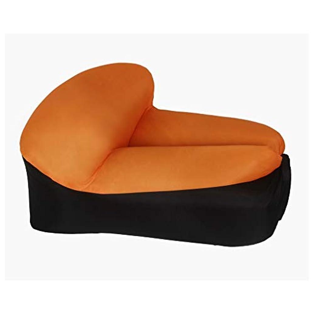 直面するリアル踏みつけ携帯用キャリーバッグ、怠惰なソファキャンプビーチパーク裏庭屋外防水ビーチプール用ソファを眠るインフレータブルエアーラウンジチェア (色 : Orange)