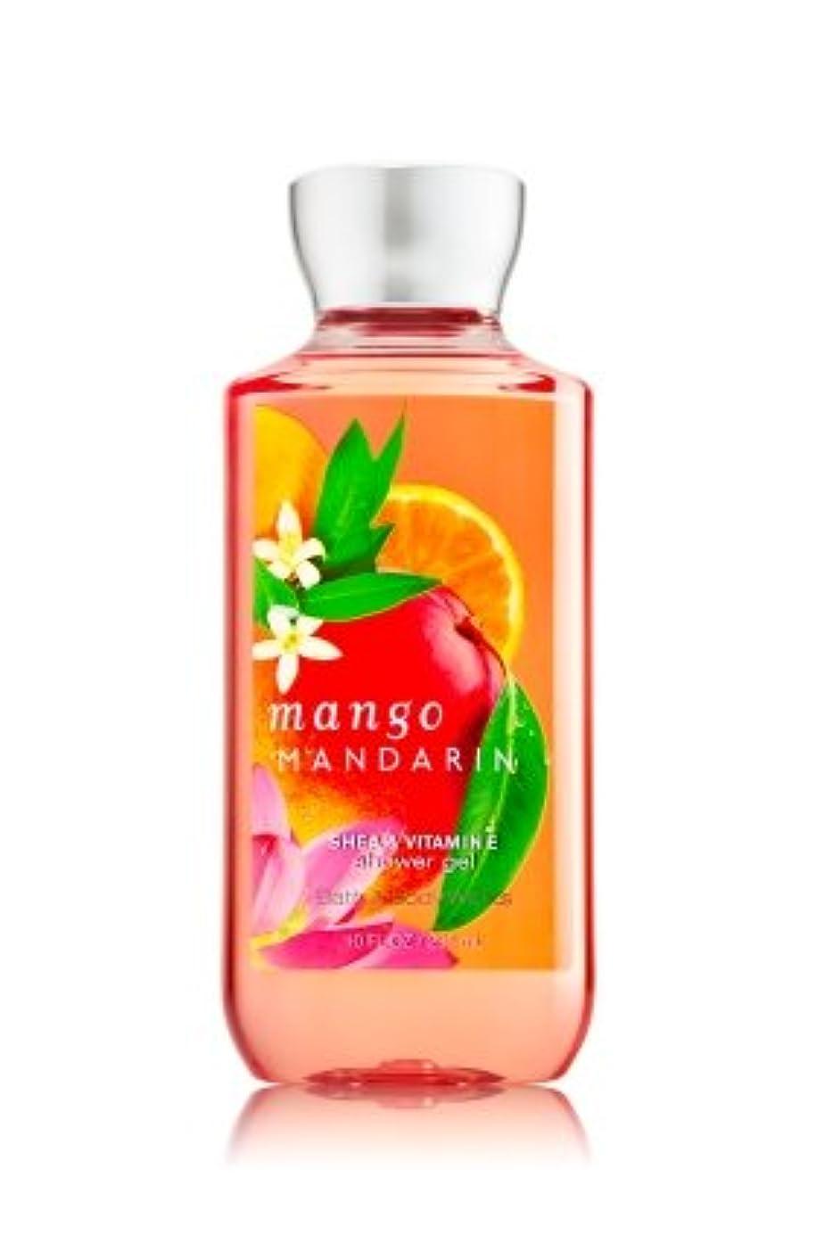 お世話になったバース記念品【Bath&Body Works/バス&ボディワークス】 シャワージェル マンゴーマンダリン Shower Gel Mango Mandarin 10 fl oz / 295 mL [並行輸入品]