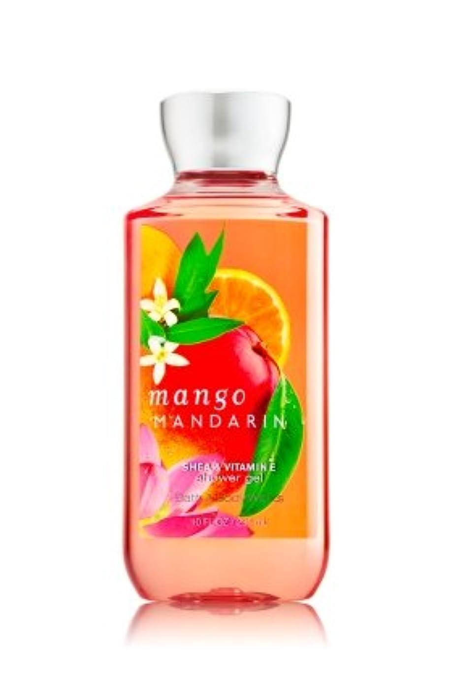 感情たらいタウポ湖【Bath&Body Works/バス&ボディワークス】 シャワージェル マンゴーマンダリン Shower Gel Mango Mandarin 10 fl oz / 295 mL [並行輸入品]