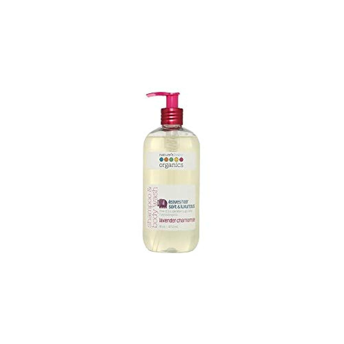 インゲン織る押す海外直送肘 Shampoo & Body Wash Lavender Chamomile , Lavender Chamomile 16 oz