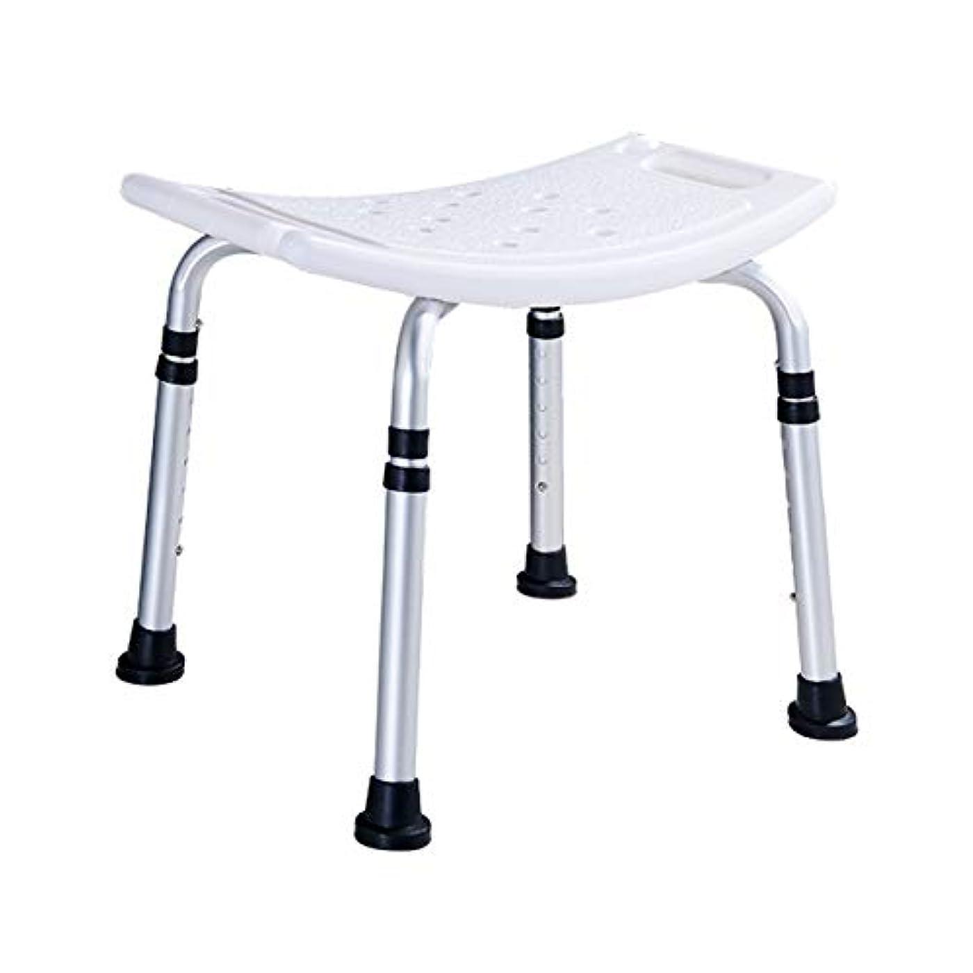 に対処する身元よろめく浴槽/シャワーチェア、高さ調節可能な脚付きバスルームシート、エルゴノミックスツール排水管スリップ成人/高齢者/身体障害者
