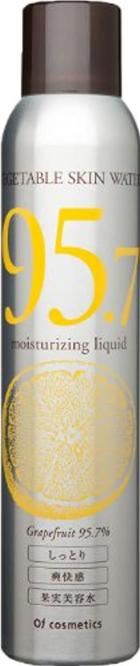 自宅でデコレーション渇きオブ?コスメティックス ベジタブルウォーター?G95.7(グレープフルーツの香り)230g