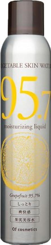 エスカレーター機知に富んだ役職オブ?コスメティックス ベジタブルウォーター?G95.7(潤いとハリ、輝きが欲しい方)230g グレープフルーツの香り 美容室専売 美容水 潤い ハリ 肌ケア オブコスメ