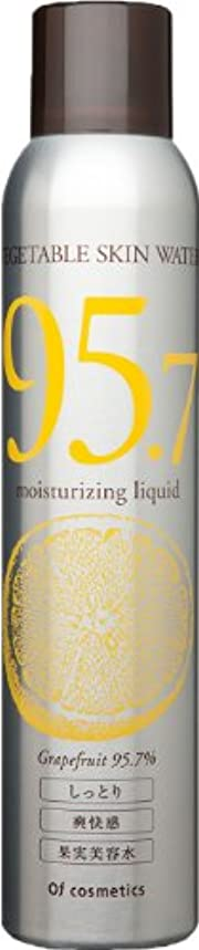 艶原子炉まあオブ?コスメティックス ベジタブルウォーター?G95.7(潤いとハリ、輝きが欲しい方)230g グレープフルーツの香り 美容室専売 美容水 潤い ハリ 肌ケア オブコスメ
