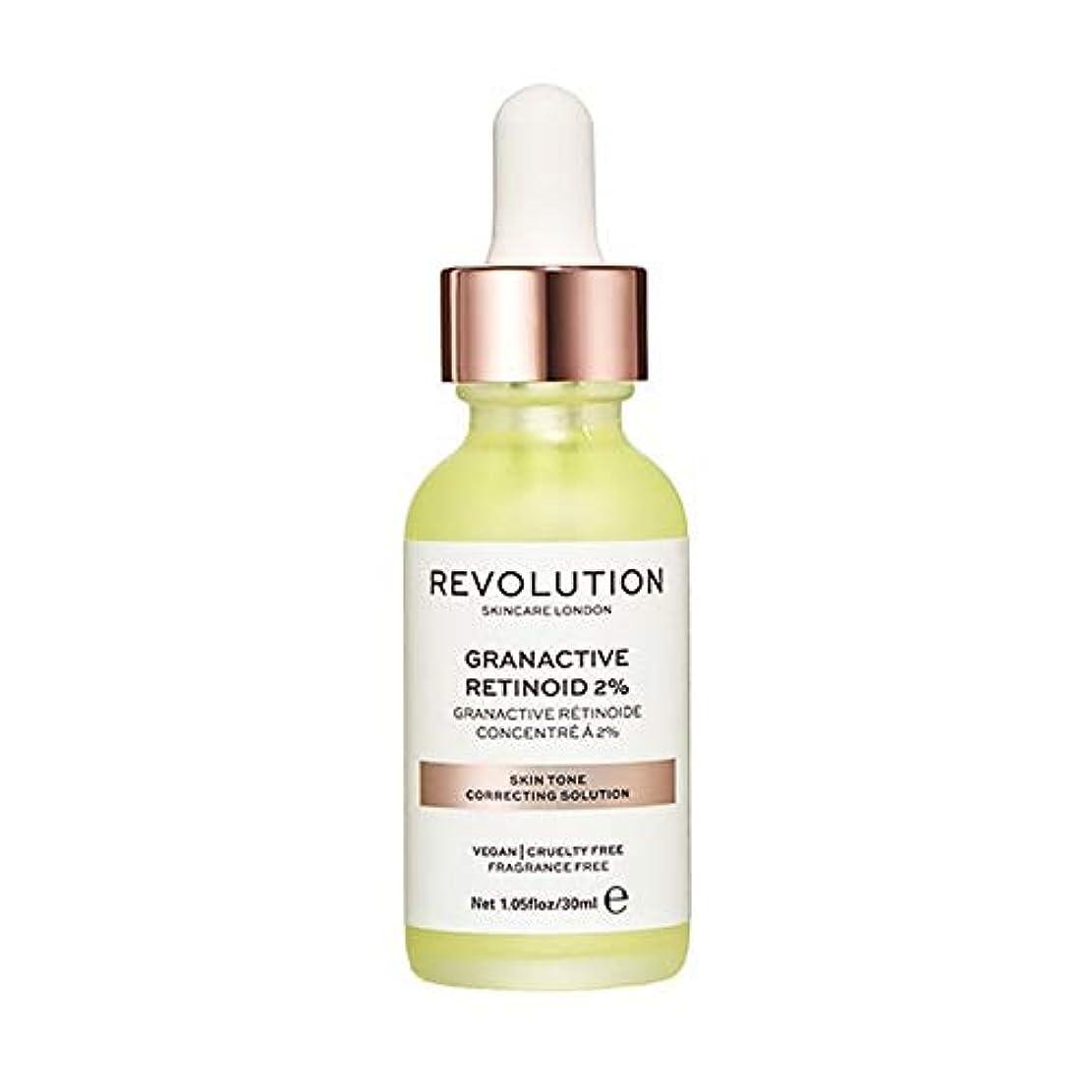 特異なスポーツをする統合[Revolution] 血清を修正回転スキンケア肌のトーン - Revolution Skincare Skin Tone Correcting Serum [並行輸入品]