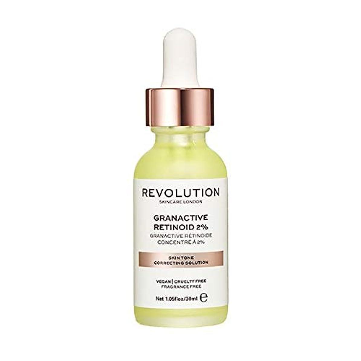 タワー選ぶ説教する[Revolution] 血清を修正回転スキンケア肌のトーン - Revolution Skincare Skin Tone Correcting Serum [並行輸入品]