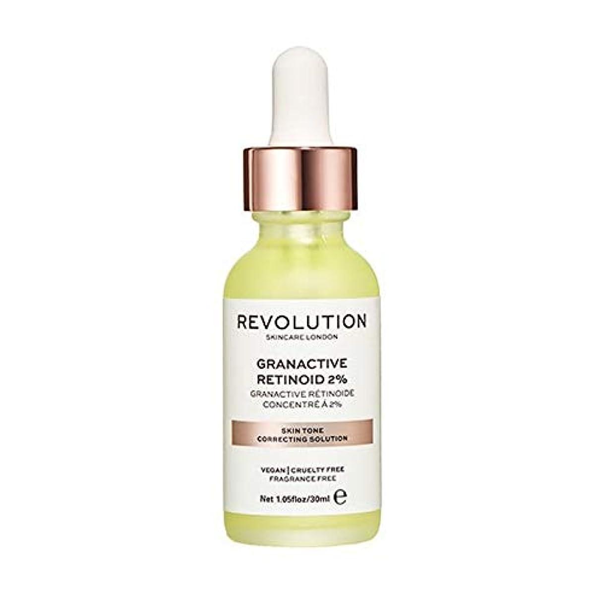 尋ねる側名前で[Revolution] 血清を修正回転スキンケア肌のトーン - Revolution Skincare Skin Tone Correcting Serum [並行輸入品]