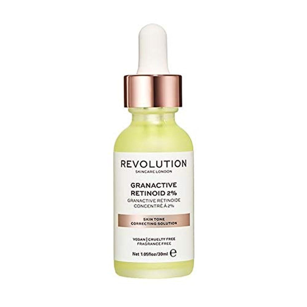 石炭スキッパー印象派[Revolution] 血清を修正回転スキンケア肌のトーン - Revolution Skincare Skin Tone Correcting Serum [並行輸入品]