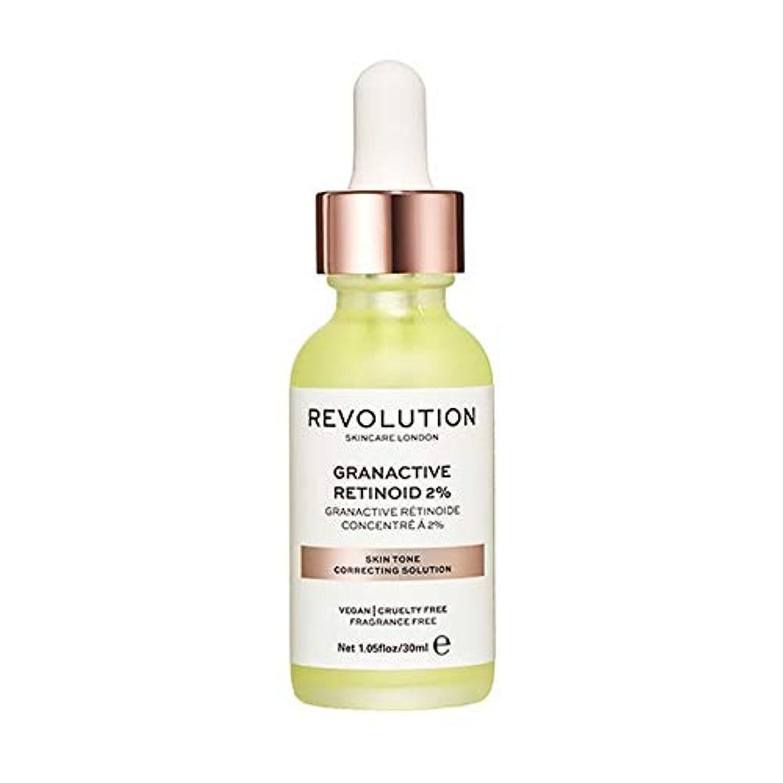 渇きタイマーロースト[Revolution] 血清を修正回転スキンケア肌のトーン - Revolution Skincare Skin Tone Correcting Serum [並行輸入品]