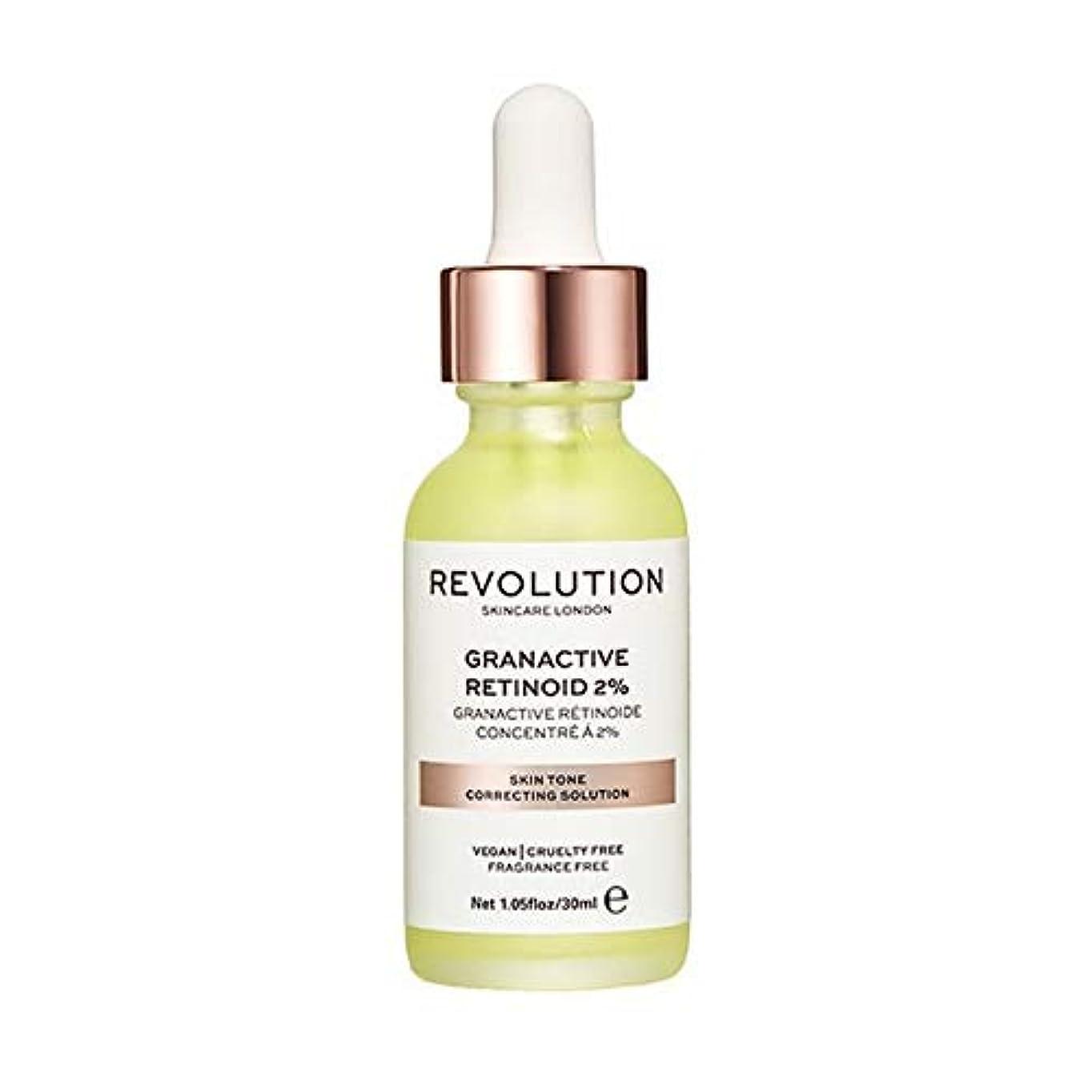 光適切な沿って[Revolution] 血清を修正回転スキンケア肌のトーン - Revolution Skincare Skin Tone Correcting Serum [並行輸入品]
