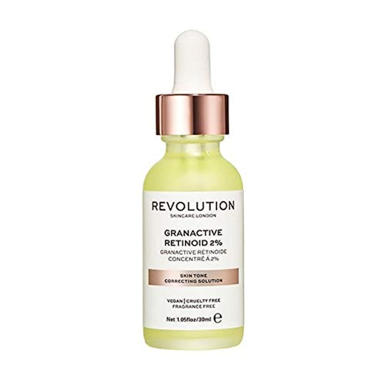 読み書きのできない耕すプラカード[Revolution] 血清を修正回転スキンケア肌のトーン - Revolution Skincare Skin Tone Correcting Serum [並行輸入品]