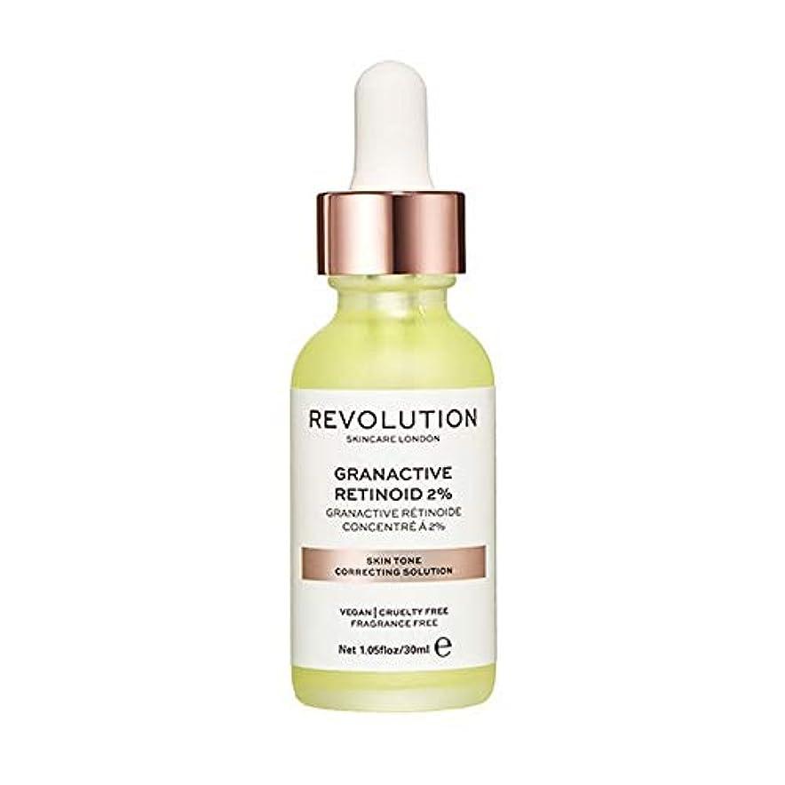 傾いたアトム枯れる[Revolution] 血清を修正回転スキンケア肌のトーン - Revolution Skincare Skin Tone Correcting Serum [並行輸入品]