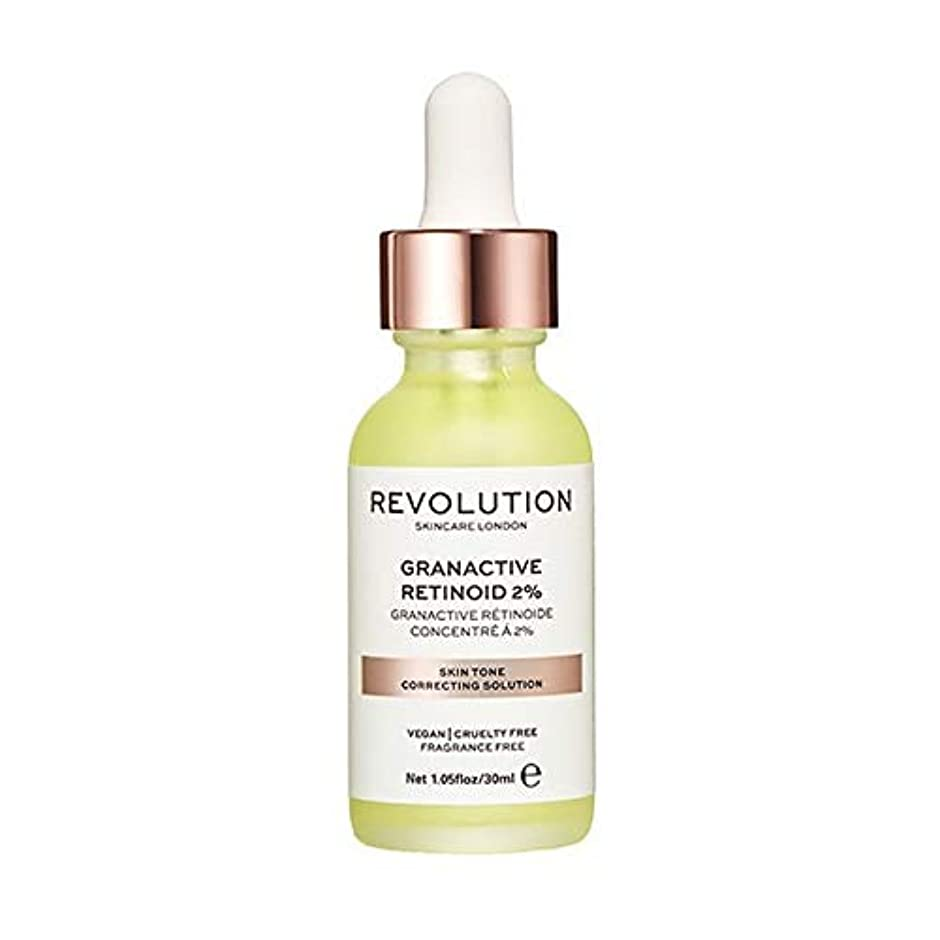 ファンブル大いにリラックスした[Revolution] 血清を修正回転スキンケア肌のトーン - Revolution Skincare Skin Tone Correcting Serum [並行輸入品]