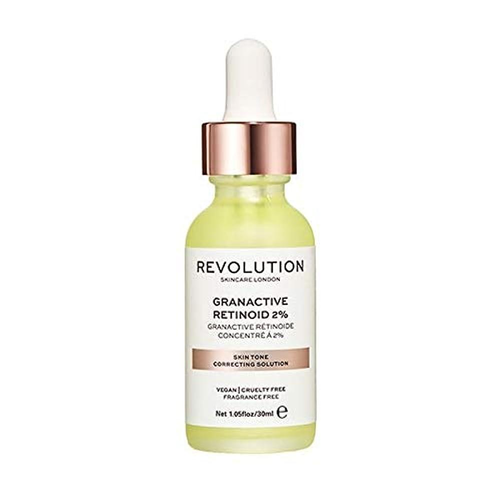 購入小屋傷つける[Revolution] 血清を修正回転スキンケア肌のトーン - Revolution Skincare Skin Tone Correcting Serum [並行輸入品]