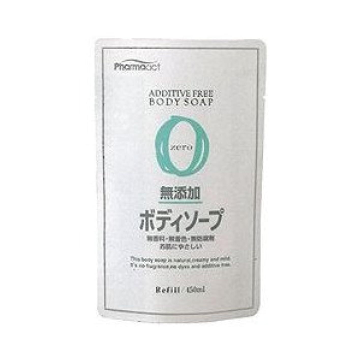 空港口述する抽象熊野油脂 ファーマアクト 無添加ボディソープ つめかえ用 450ml×24点セット  香料・着色料・防腐剤は使用しておりません