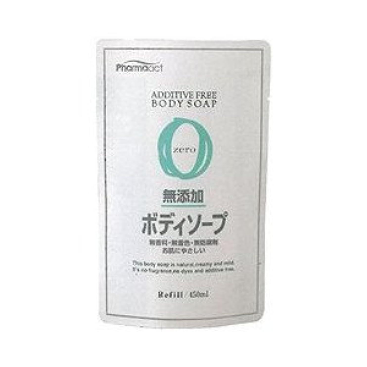 ゼロ旅行ある熊野油脂 ファーマアクト 無添加ボディソープ つめかえ用 450ml×24点セット  香料?着色料?防腐剤は使用しておりません