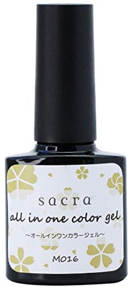 つば息切れ所有権sacra(サクラ) sacraオールインワンカラージェル M016 ジェルネイル 6ml