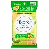 【花王】ビオレ さらさらパウダーシート ピュアフレッシュシトラスの香り 携帯 10枚 ×5個セット